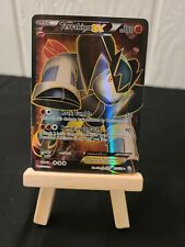 New ListingTerrakion Ex Full Art Black And White Dragons Exalted 121/124