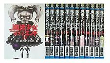 MAHOU SHOUJO OF THE END SATO KENTARO MANGA SET 1-14 JAPANESE COMIC BOOK F/S