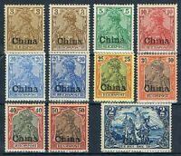 German Post in China Stamp Lot. Mint.