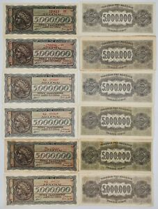 Lot of 12 5 Million Drachmai 1944 Occupational Banknotes Auction From 1$