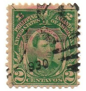 1917 PHILIPPINES/US OB HANDSTAMPED Official x2 Circle Stamp PH 290 Used Rizal