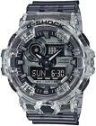 Best Gshock Watches - Casio G-Shock GA-700SK-1A Analog-Digital Skeleton Semi-Transparent Resin Watch Review