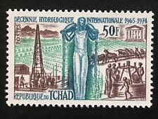 1968 50fr Chad Stamp