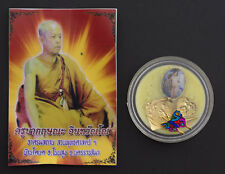 9 tails fox wax baume Amulette thaï Kruba Krissana Kuminho Amour Talisman 1348
