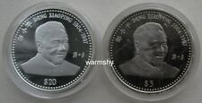 Liberia 1997 Chinese Leader Deng Xiao Ping Nickel and Silver 1 oz Coin 2 PCS