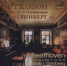 FREE US SHIP. on ANY 3+ CDs! NEW CD BEETHOVEN,LUDWIG VAN: Sonata 11 12 13 14 Com