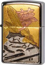 Zippo Castle Feather Dream Kanji 夢 Wagara Electroforming Japan Limited F/S Cool