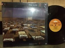 """Pink Floyd 33 rpm Philippines 12"""" EP LP a momentary lapse of reason"""