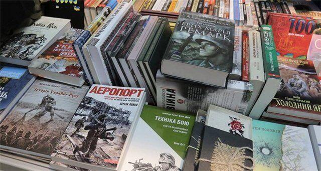 Better Ukrainian Books Store