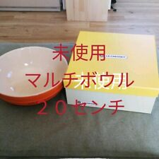 Very Rare !! Le Creuset Multi-Bowl 200mm Orange Color Unused