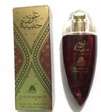 Oud Habeebah 30ml Arabian Perfume for Women EDP Made in Dubai Very Nice