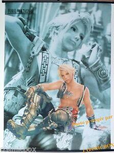Store jeux video FINAL FANTASY 12 XII affiche tissu figurine VAAN figure poster