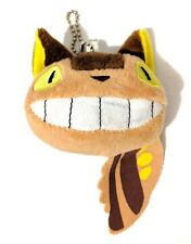 "My Neighbor Totoro Catbus 3"" Plush Toy Keychain"