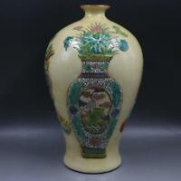 Chinese Old Marked Relief Famille Rose Colored Curio Pattern Porcelain Vase