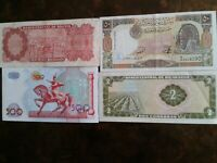 WORLD PAPER MONEY NICARAGUA 1972 -2 CORDOBAS + 3 World *BANK NOTES* Collectibles