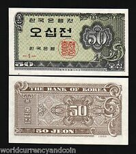 KOREA SOUTH 50 JEON P29 1962 CUTE LITTLE BLOCK # 1 UNC CURRENCY KOREAN MONEYNOTE