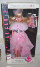 #2339 NIB Ma Ba Japan Beauty & Dream Beautiful Barbie Super Dress Foreign Issue