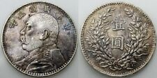 REPUBLIC CHINA 1914 CABELLZA GRANDE 1 DOLLAR MONEDA PLATA PARTE BRILLO EBC 26.7g