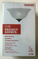 Project Source 2 Pack Wall Sconce - Oil-rubbed Bronze  NIB