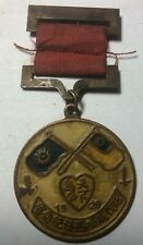 Chinese China Military Dress Coming Home Mission Complete Vintage Medal