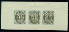 DENMARK 1886 48sk ESSAY REPRINTS, Strip of 3 showing diff settings, AFA $200.00