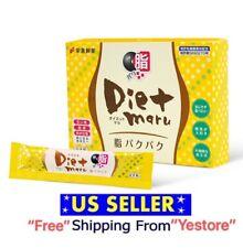 EISHIN Japan Diet Maru Reduce Fat Weight Loss Supplement Jelly 10 吸脂丸 -US Seller