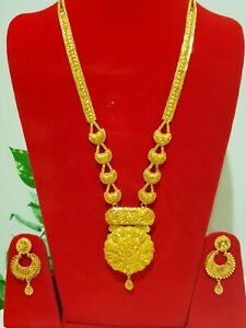 24 carat Gold plated good quality long necklace rani haar earring jewellery 16