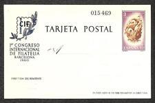 SPAIN H&G #96 POSTAL CARD UNUSED PHILATELIC CONGRESS STAMP SHOW SHIP 1960