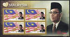 [SS] Malaysia 2013 50 Years Malaysia OVERPRINT M/S