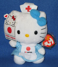 TY HELLO KITTY I LOVE JAPAN RED CROSS NURSE BEANIE BABY - MINT with MINT TAGS