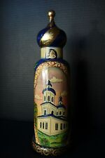 Large Russian Hand Painted Wood Bottle Prince Vladimir Cathedral St. Petersburg