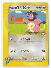 Pokemon VS Set Japanese 1st Edition Whitney's Miltank 019/141 Near Mint cond.