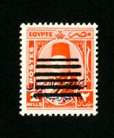 Egypt Stamps # 360B XF OG NH Error 6 Bars