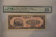 China Central Bank 1000 Yuan, 1947 P382a  PMG 55