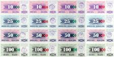 Bosnia P-53 to P-56 16 banknotes 1993 overprint 000