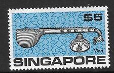 SINGAPORE SG114 1969 $5 DEFINITIVE MNH