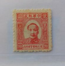 China  Liberated Area