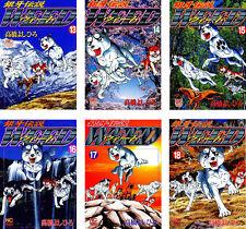 WEED GINGA DENSETSU YOSHIHIRO TAKAHASHI ANIME MANGA BOOK VOL.13-18 SET