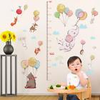 Cartoon Animals Elephant Balloon Height Measure Wall Stickers Home Decoration