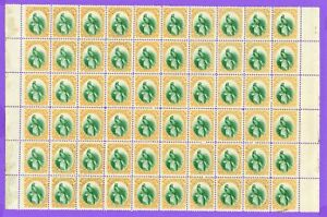 Guatemala Scott # 25 block of 60 20c Mint-OG-NH Very Scarce multiple Very Fresh