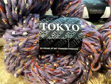 Filatura Di Crosa Tokyo 50g 65mtrs 71.5yds 1 Ball Lavender Multi Speckels