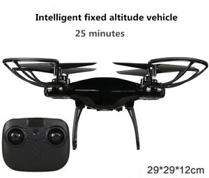 LF-601 long life 25min drone four axis aircraft falling resistance No camera