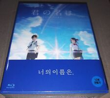 YOUR NAME / Makoto Shinkai / 3 DISC LENTICULAR BLU-RAY DELUXE LIMITED EDITION