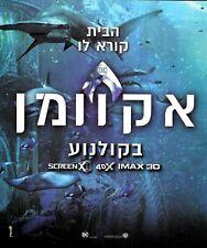 Aquaman - Jason Momoa  |  Israel Hebrew Advertisement