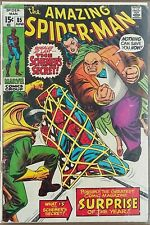 AMAZING SPIDER-MAN #85 (1970) THE IDENTITY OF THE SCHEMER IS DISCLOSED