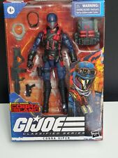 GI JOE Classified Series COBRA ISLAND Cobra Viper TARGET EXCLUSIVE ?SHIP ASAP?