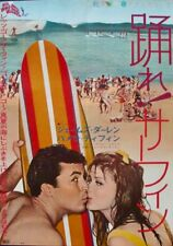 FOR THOSE WHO THINK YOUNG Japanese B2 movie poster SURF 1964 JAMES DARREN