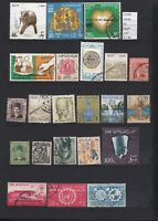 LOT STAMPS EGYPT USED (L25985)