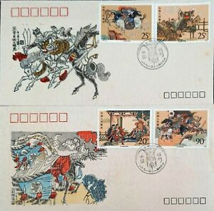 """China PRC 1991 Literature - """"Outlaws of the Marsh"""" BIG SIZE 2 SILK FDC COVER"""