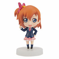 Love Live! Chobirume Kousaka Honoka Mini PVC Figure